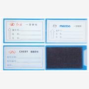 供应南京企友100*50.100*40磁性物料卡、磁性标牌
