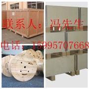 供应昆山木托盘  昆山电缆盘 昆山出售钢带箱  胶合板围板箱