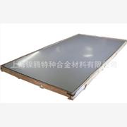 Monel 400/NO4400/2.4360/Alloy 400不锈钢板