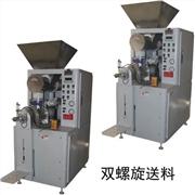 供应阀口袋包装机JKL-159H阀口型双螺杆定量包装机