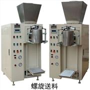 供应食品包装机JKC-200L敞口型粉体定量包装机