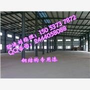 忻州生产防锈漆、钢结构面漆、钢结构防腐漆