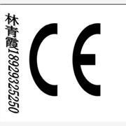行车记录仪CE认证行车记录仪FCC认证质量检测报告