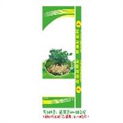 爸爸去哪儿?去济南【肥料包装袋】厂家批发质优肥料包装袋
