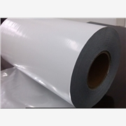 供应中产701518花生袋子淋膜纸