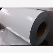 供应中产11515高克重铜版淋膜纸