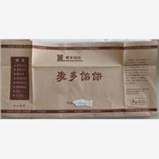 供应中产7015纸袋纸淋膜纸