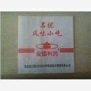 供应中产7015本色牛皮淋膜纸