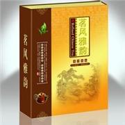 加工定制茶叶包装礼盒批发 龙井茶包装盒半斤装高档茶叶包装礼盒
