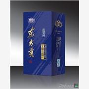 供应广告酒盒 礼品盒,包装盒,酒盒,印刷,广告促销礼品,纸盒