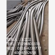供应河北揽胜不锈钢波纹管,不锈钢膨胀节