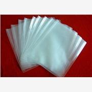 供应祺盛包装根据客户要求长沙铝箔真空包装袋 武汉耐高温铝