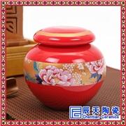 供应高档茶叶罐礼品 新款陶瓷罐子