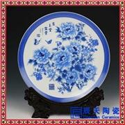 供应陶瓷挂盘 陶瓷赏盘 春节纪念礼品收藏品