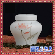 供应高档茶叶罐礼品 新款陶瓷罐子 时尚包装罐