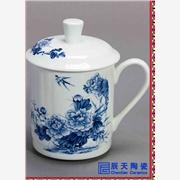供应陶瓷茶杯 青花瓷茶杯 促销礼品茶杯