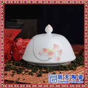 供应辰天陶瓷001高档茶叶罐礼品 新款陶瓷罐子