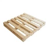 为您提供优质实木托盘资讯