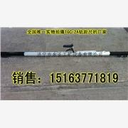 供应东亚TGC-2A二代轨距尺