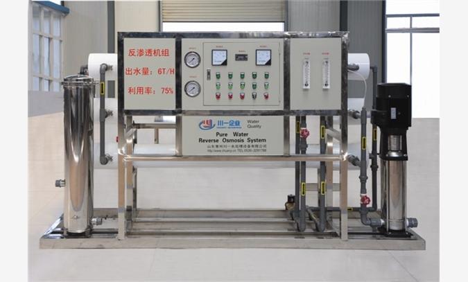 水处理设备反渗透设备