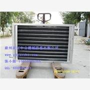 供应高至中合SRZ-10X8-6涂布机胶粘带烘?#25159;?#29255;散热器