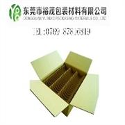 裕茂包装材料公司_口碑好的蜂窝纸箱供应商 白云环保蜂窝纸箱