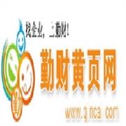 优质企业黄页名录服务推荐|一流的企业黄页名录