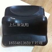 新品聚氨酯自结皮制品价格 专业聚氨酯自结皮制品专卖
