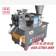 供应好运来80型全自动饺子机 多功能饺子机 饺子成型机