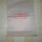 专业纸袋——供应江苏省物超所值的纸袋