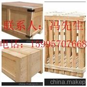 苏州供应优质围板箱 苏州各尺寸型号的木质包装箱