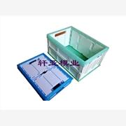 供应折叠塑料箱模具