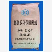 供应旭昕橡胶密封条环保阻燃剂FR-302