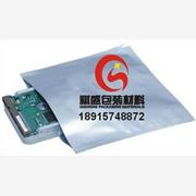 供应昆山市祺盛复合材料有限公上海铝箔袋上海尼龙铝箔袋上海铝箔