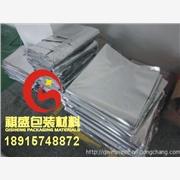 常州复合包装袋大连铝箔尼龙袋北京
