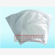 新中南生产防静电铝箔袋