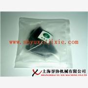 供应誉协YX-5S云南三角袋茶叶包装机直销