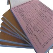 全面的印刷青禾印务提供_上海联单印刷