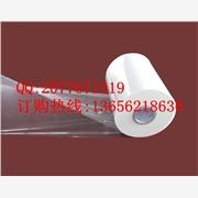 供应广优PVC  PE  POF 安微收缩膜 安微pvc收缩膜