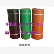 订购红色5mm绝缘胶垫  南京配电室专用绝缘胶垫