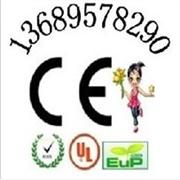 供应便携DVD播放器CE认证车载充电器EN50498标准测试