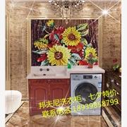 供应邦夫尼K-1300 出售红色橡木左双洗衣柜