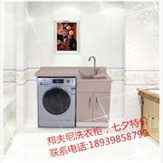 供应邦夫尼K-6106 出售胡桃色石英石洗衣柜