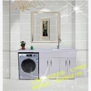 供应邦夫尼KFL-1500 出售白色右四开门洗衣柜