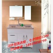 供应邦夫尼K-1800 出售胡桃色左双开门洗衣柜