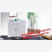 供应邦夫尼K-6038 出售带搓双开门洗衣柜