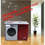 供应邦夫尼H-1800 出售红色右双开洗衣柜