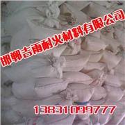 供碳素胶泥[邯郸吉雨耐火材料]碳素胶泥价格