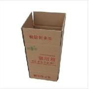 买价格合理的纸箱,就到华阳纸制品