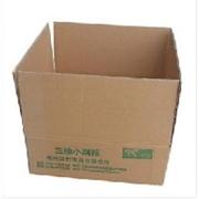 华阳纸制品为您提供最新纸箱——专业纸箱